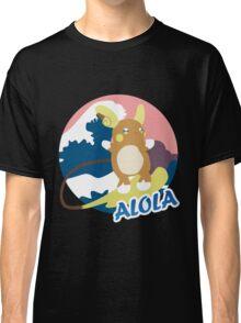 Surfs Up Classic T-Shirt