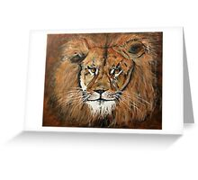 Kaz Art Creations Courage Within Greeting Card