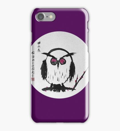 Chinese Owl iPhone Case/Skin