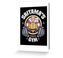 Saitama's Gym Greeting Card