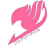 Fairy tail logo (Pink) Photographic Print