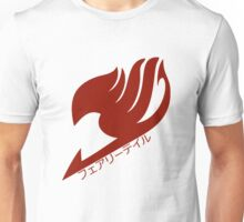 Fairy tail logo (Red) Unisex T-Shirt