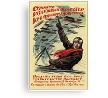 Build up the Russian Air Force, Become a Shareholder! (1923) Canvas Print