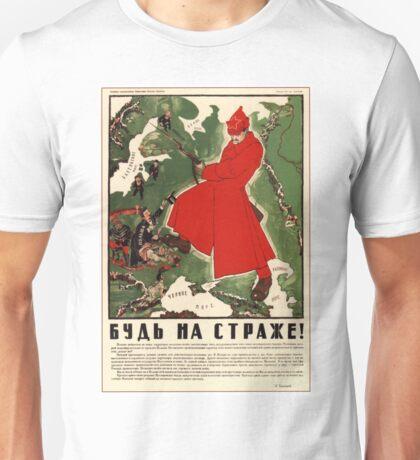 Soviet Propaganda - Be on Guard! (1920) Unisex T-Shirt