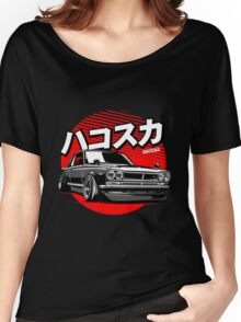 HAKOSUKA Women's Relaxed Fit T-Shirt