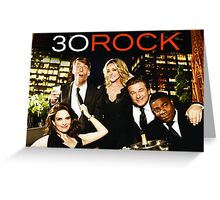 30 LIZ LEMON ROCK  Greeting Card