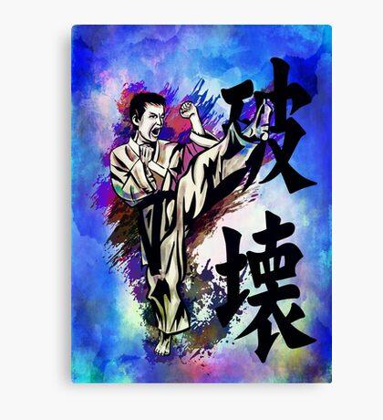 Karate warrior Canvas Print