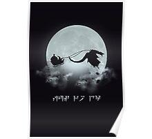 Merry Christmas Dovahkiin Poster