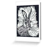 Hare Care Greeting Card