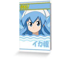 Squid Girl - Shinryaku! Ika Musume Greeting Card