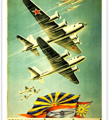 Soviet old poster. Military aircraft Sticker