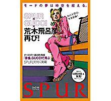 Gucci x Spur x Jojo's Bizarre Adventure Photographic Print
