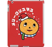 Onomichi Christmas iPad Case/Skin