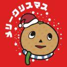 Onomichi Christmas by Yakuza Fan