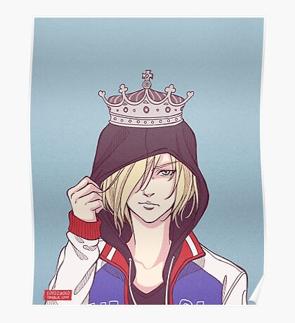 Little Russian Ice Prince Poster