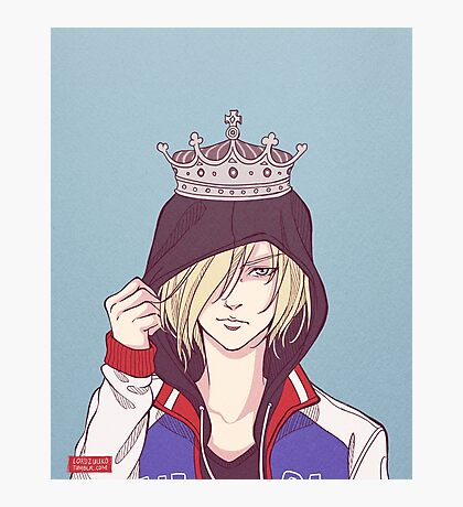 Little Russian Ice Prince Photographic Print