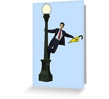 How I Met Your Mother in the Rain Greeting Card