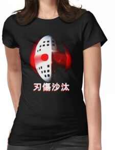 FRIDAY THE 13TH -  刃傷沙汰/GORE Womens Fitted T-Shirt