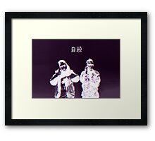 JI$AT$U Framed Print