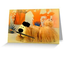 Dougal ~ Magic Roundabout Greeting Card