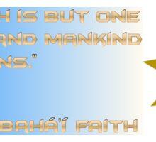 Bahá'í Faith Religious Symbols and Quote Sticker