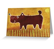 Brown dog Greeting Card