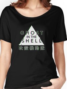 Ghost In The Shell Glitch Women's Relaxed Fit T-Shirt