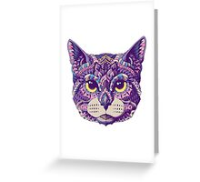 Cat Head (Color Version) Greeting Card