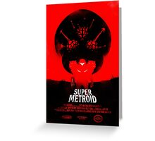 Super Metroid Greeting Card