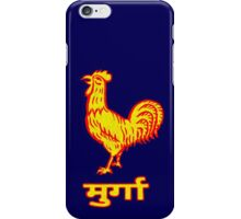 Golden Rooster iPhone Case/Skin