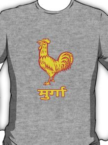 Golden Rooster T-Shirt