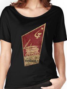 CCCP Lunokhod 1 Women's Relaxed Fit T-Shirt