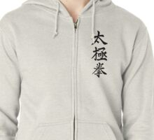 Tai Chi Chuan In Chinese Calligraphy Zipped Hoodie