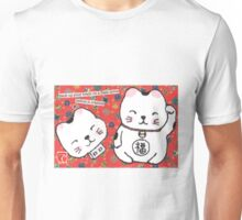 The Forgetful Lucky-Cat Unisex T-Shirt