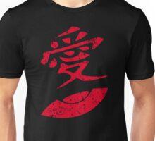 Eye of love grunge Unisex T-Shirt