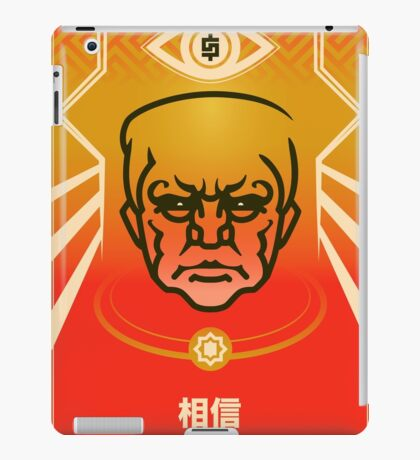 Trump Card iPad Case/Skin