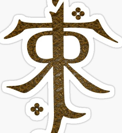 Tolkien Symbol Sticker