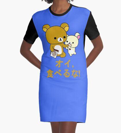 RilakkuNom Graphic T-Shirt Dress