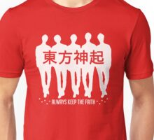 TVXQ - Always Keep The Faith Unisex T-Shirt