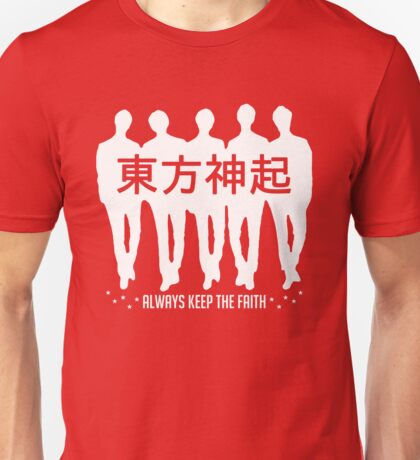 TVXQ - Always Keep The Faith Unisex T-Shirt