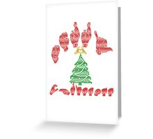 American Sign Language - Merry Christmas Greeting Card