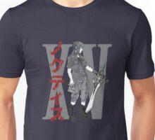 Noctis the Fifteenth Unisex T-Shirt