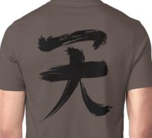 Akuma Kanji - Black Edition Unisex T-Shirt