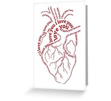 "Red human heart with text ""I love you"" Greeting Card"