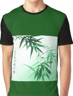 Green Bamboo Twig Graphic T-Shirt