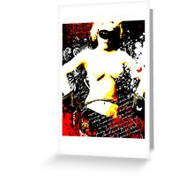 Masked Mistress Greeting Card