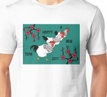 Chicken Run New Year  Unisex T-Shirt