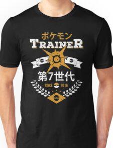 Sun Trainer Unisex T-Shirt
