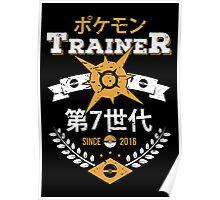 Sun Trainer Poster