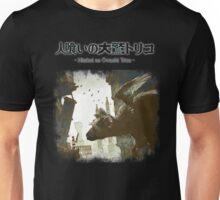 Trico 02 Unisex T-Shirt